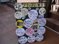 鎌倉 2012・3・20 (8)