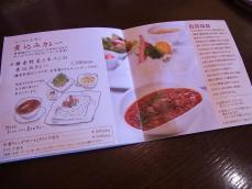 鎌倉 2012・3・20 (22)