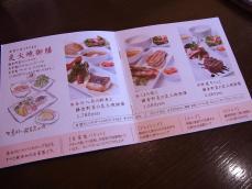 鎌倉 2012・3・20 (20)
