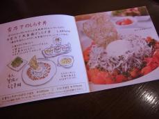 鎌倉 2012・3・20 (19)
