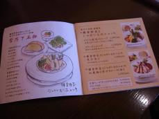 鎌倉 2012・3・20 (18)