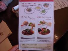 鎌倉 2012・3・20 (15)