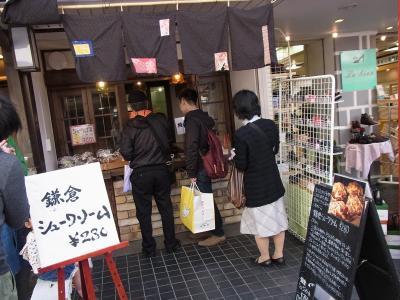 鎌倉 2012・3・20 (80)