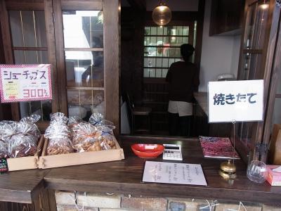 鎌倉 2012・3・20 (75)
