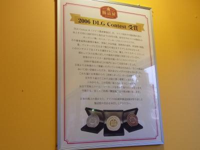 鎌倉 2012・3・20 (108)