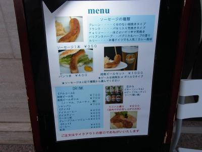 鎌倉 2012・3・20 (107)