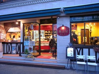 鎌倉 2012・3・20 (148)