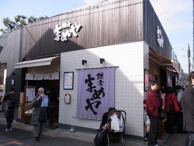 鎌倉 2012・3・20 (69)