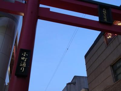 鎌倉 2012・3・20 (149)