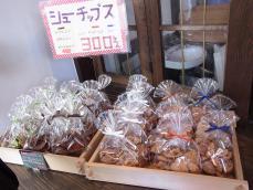 鎌倉 2012・3・20 (79)