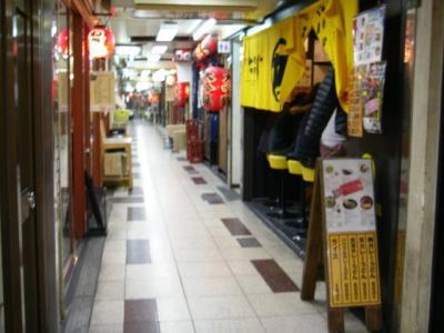 新梅田食道街カレーウドンリキマル外観
