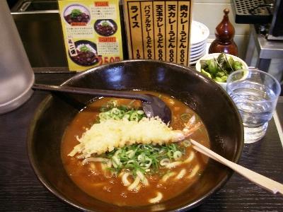 新梅田食道街カレーウドンリキマル天カレーうどん