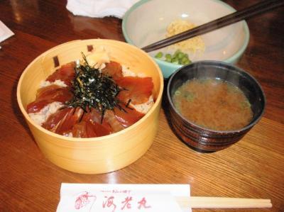 おかげ横丁海老丸てこね寿司