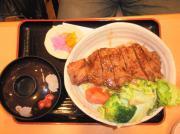 ステーキ丼(180g)1680円