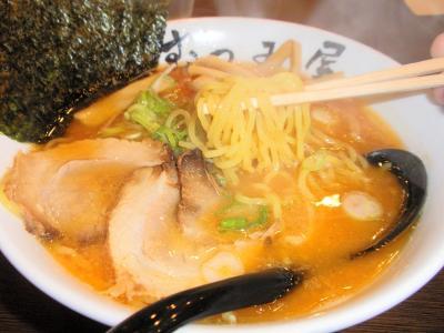 天満むつみ屋赤味噌らーめん麺