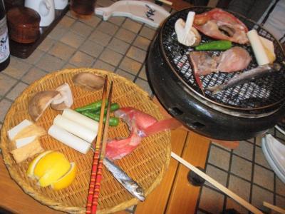 寸菜太福干物と野菜