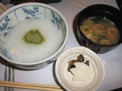 芦屋天がゆ粥と味噌汁