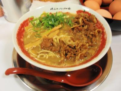 ラーメン東大肉盛り735円