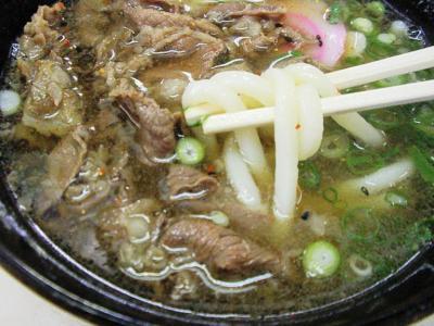 庄平うどん肉うどん麺