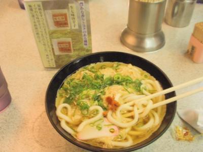 新大阪駅浪花そば生七味