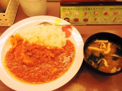 松屋心斎橋店トマトカレー290円