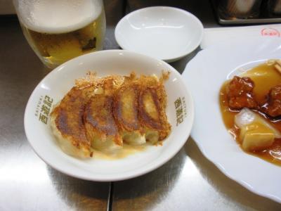 西遊記ビールセット餃子