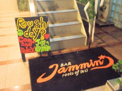 Jammin(ジャミン)1F