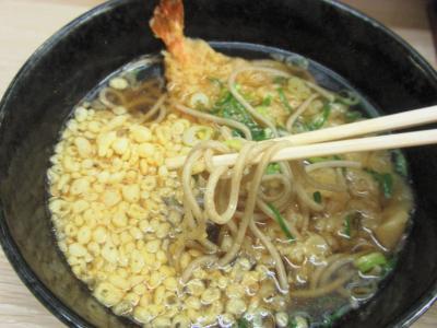 道楽うどん南方駅前天ぷらそば麺
