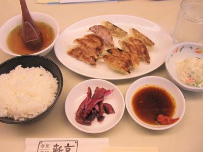 新京ぎょうざ定食550円