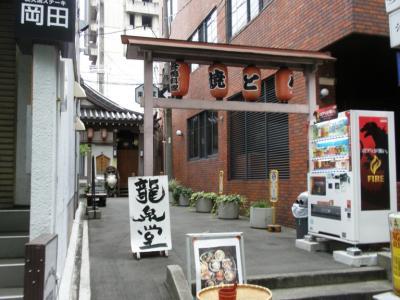 龍泉堂への道