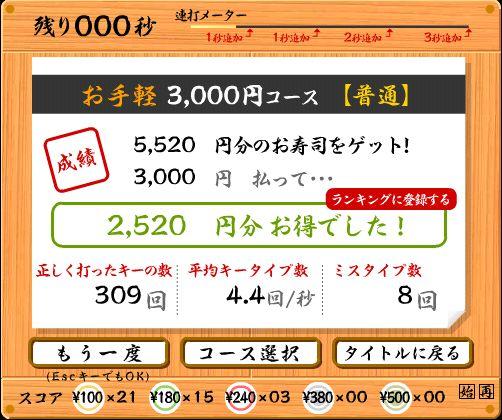 susida_20110825203653.jpg