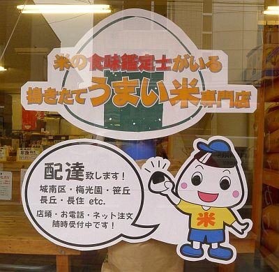 2011_02_08(火)No[135]