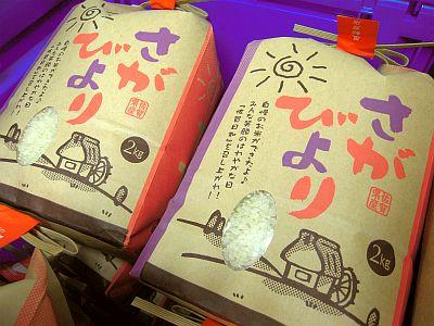 2011_03_29(火)No(836)