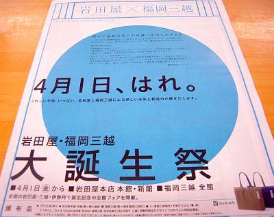 2011_03_31(木)No(864)