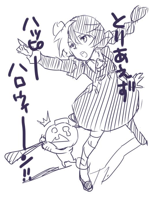 MM・トーマス