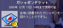 Maple81123-1.jpg