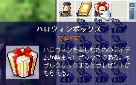Maple81125-2.jpg