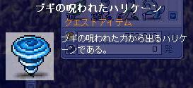 Maple81130-1.jpg