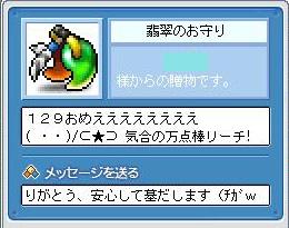 Maple90119-2.jpg