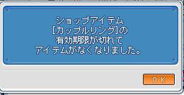 Maple90218-1.jpg