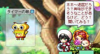 Maple90221-2.jpg