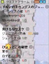 Maple90307-1.jpg