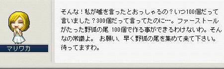 Maple90530-1.jpg