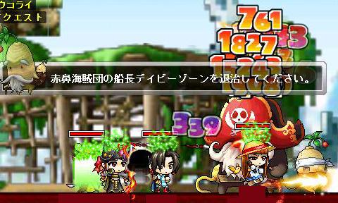 Maple90618-1.jpg