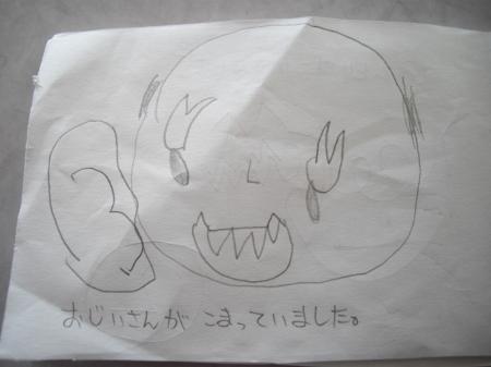 003_convert_20100222115931[1]