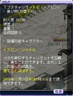 27-f.jpg