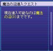9-5_20081209170610.jpg