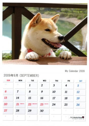 さくらカレンダー9月