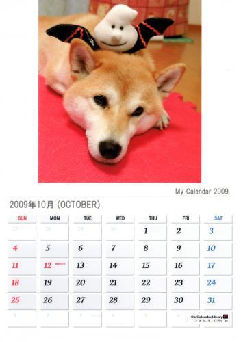 さくらカレンダー10月