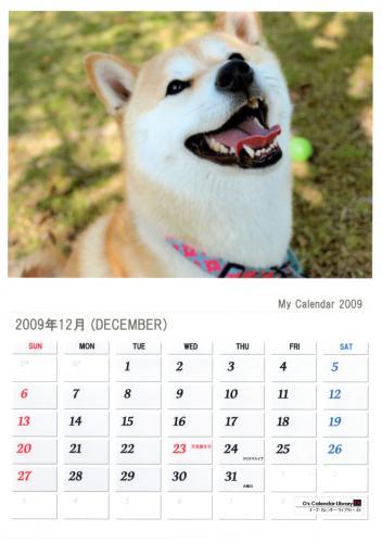 さくらカレンダー12月